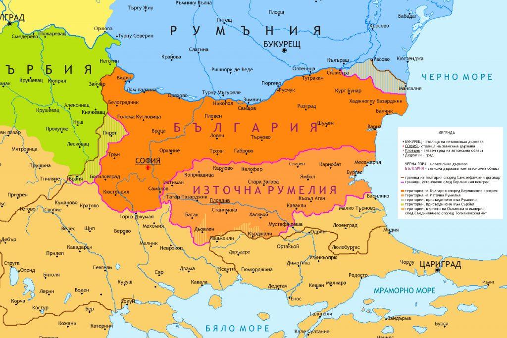 България Берлинския договор
