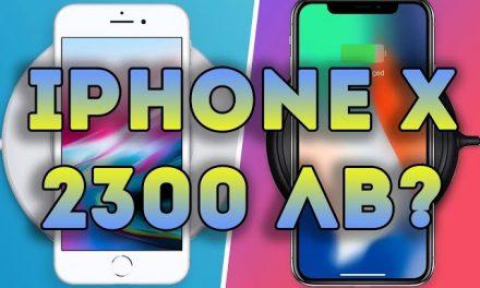 Какво можеш да си купиш на цената на iPhone X?