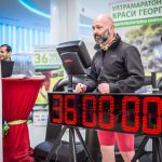 Краси Георгиев 36 часа бягане пътека