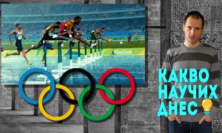 Защо никой не иска да е домакин на Олимпиада?