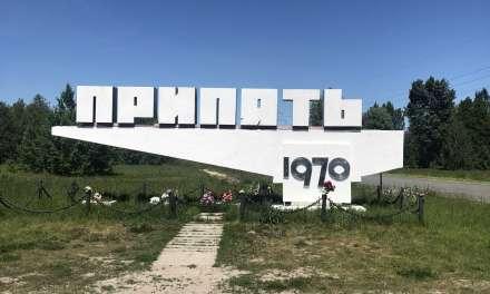 Чернобил – посещение от Киев